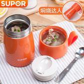 燜燒杯500ml不銹鋼真空保溫飯盒便攜兒童輔食杯子悶燒壺罐 享家生活馆