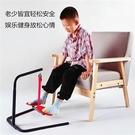 。坐著運動器腿部肌肉訓練器力量適合在家的健身老年人.家用鍛煉 wk