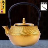 金玉滿堂南部鑄鐵壺 無涂層特價生鐵壺 茶壺 快速出貨