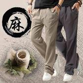 亞麻褲男夏季薄款休閒寬鬆直筒棉麻褲中國風大碼長褲男裝運動褲子『潮流世家』