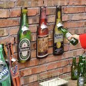 美式復古啤酒開瓶器創意墻飾掛件咖啡館酒吧
