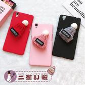 三星 A71 A51 Note10+ S10+ A80 A50 A30S A70 A9 A7 2018 J6+ A20 S9+ 毛帽 手機殼 保護殼 訂製 DC