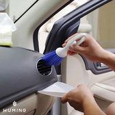 車用 多功能 清潔刷 汽車 車內 縫隙刷 出風口 空調刷 儀表板刷 鍵盤刷 除塵刷 『無名』 K11110