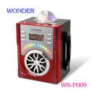 WONDER 旺德 USB/MP3/FM 舞台炫光隨身音響 WS-P009(紅色、藍色) ◆可播放MP3及收音機 ☆6期0利率↘☆