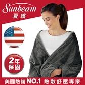 夏繽 Sunbeam 毛披蓋式電熱毯 氣質灰