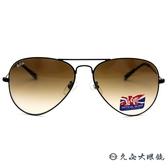 Lee Cooper 太陽眼鏡 飛官款 墨鏡 SM7018 C1-3R6 黑框 久必大眼鏡
