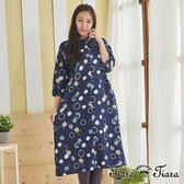 【Tiara Tiara】百貨同步 泡沫映像雙面穿長袖長洋裝(米底/藍底) 預購