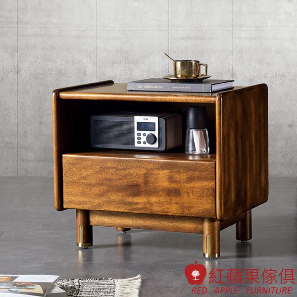 [紅蘋果傢俱]MG498金絲檀木(胡桃木紋)系列 床頭櫃 實木床頭櫃 北歐風 實木 簡約 輕奢風