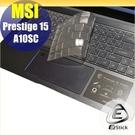 【Ezstick】MSI Prestige 15 A10SC 奈米銀抗菌TPU 鍵盤保護膜 鍵盤膜