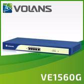 [富廉網] 飛魚星 VOLANS VE1560G Giga網路行為管理路由器