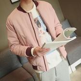 【找到自己】韓國 鋪棉 棒球領 MA1 菱格貼線 立體剪裁 軍裝 男 外套
