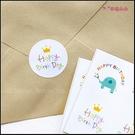童趣HappyBirthday生日快樂貼紙(1大張4枚)--包裝材料 手作貼紙 點心餅乾糖果包裝裝飾 封口貼