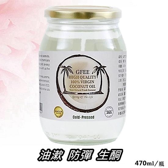 吉福第一道冷萃鮮榨椰子油470ml