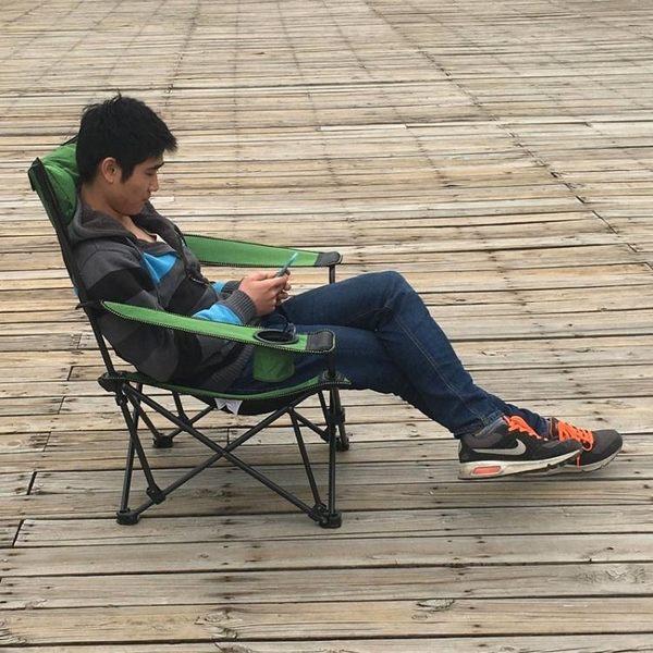 戶外折疊椅辦公午休躺椅釣魚椅子便攜沙灘椅家用靠背椅露營休閒椅jy【全館88折起】