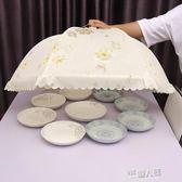 餐桌飯菜罩防蒼蠅遮菜防塵罩可折疊全布蓋菜罩飯桌蚊帳傘大號圓形  9號潮人館