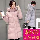 羽絨外套中長款新款女裝冬季棉衣女中長款學生加厚韓版羽絨棉服外套冬裝