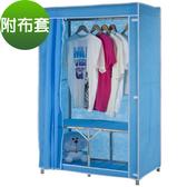 【頂堅】寬80公分(攜帶型折疊式)鐵管吊衣櫥/吊衣架-附布套4色可選綠色