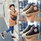 女童休閒鞋 秋冬保暖女童運動鞋男童皮質保暖板鞋兒童休閒鞋潮