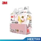 【3M】新升級 兒童安全防撞地墊32cm(6片/袋) 乾燥玫瑰 地墊 兒童地墊 防撞地墊
