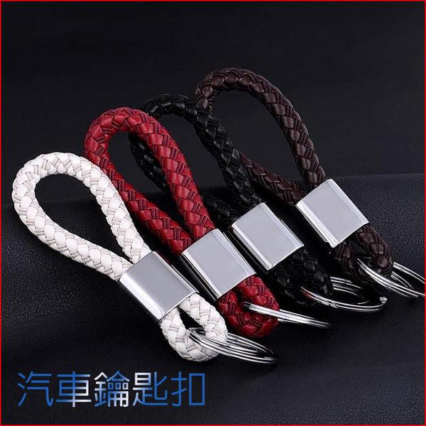 鑰匙圈 手工 編織雙環匙扣 鑰匙扣 汽車鑰匙 gogoro 情人節禮物 情人節送禮物 情侶鑰匙 1103