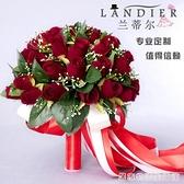 結婚婚慶用品中式韓式新娘手捧花仿真花玫瑰高檔浪漫攝影