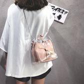【618好康又一發】夏天水桶仙女包包女2018新款潮韓版斜挎包