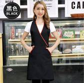 工作圍裙美甲美容院母嬰店正韓時尚定制logo餐廳咖啡廳奶茶工作服【全館八折免運快出】