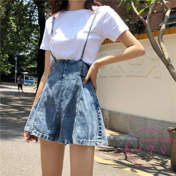 兩件套裝 夏季套裝女新品大尺碼胖mm顯瘦減齡牛仔背帶短褲子網紅兩件式裝【快速出貨】