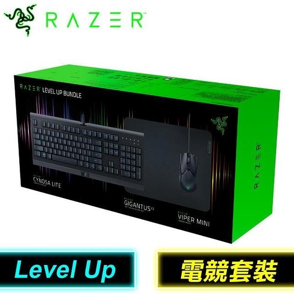 【南紡購物中心】Razer 雷蛇 Level Up Bundle組合(Cynosa Lite/Viper Mini/GigantusM)