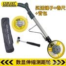 測距輪手持式測距儀室外測量滾輪尺手推式測量儀器【全館免運】