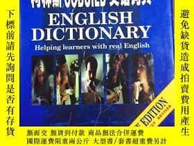 二手書博民逛書店Collins罕見COBUILD English Dictionary 柯林斯COBUILD英語詞典Y1199