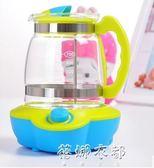 220V溫調奶器 嬰兒自動沖奶器暖奶泡奶溫奶機恒溫水壺玻璃igo  蓓娜衣都