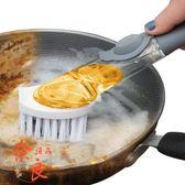 廚房刷鍋神器洗鍋刷洗碗刷長柄清潔刷洗盤刷去污擦【奈良優品】
