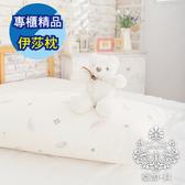 AGAPE 亞加‧貝-MIT台灣製造 專櫃精品伊莎枕