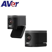 AVer 圓展 CAM340+ 小型會議網路攝影機
