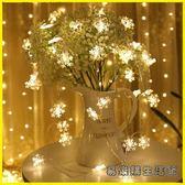 節裝飾彩燈-led星星彩燈圣誕節樹裝飾房間裝飾小燈串燈
