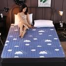 床墊 1.5米床褥子榻榻米軟墊保護墊單雙人家用墊被1.8m學生宿舍1.2【快速出貨八折下殺】