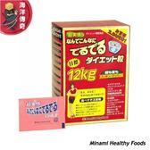 【海洋傳奇】【日本出貨】小S 推薦 超實感 MINAMI 胺基酸丸 紅色加強版12KG 75日份【2盒特惠】