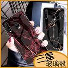 三星 Note10+ Note10 保護套大理石紋玻璃背殼S10+ S10 S10e手機殼 S9+ S9 S8+ S8保護殼 四角加厚