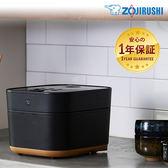 PGS7 - ZOJIRUSHI 電子鍋 (NW-SA10)【SFJ90298】