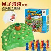 親子互動桌面聚會游戲棋兔子陷阱保衛蘿卜智跳棋益智早教兒童玩具 交換禮物