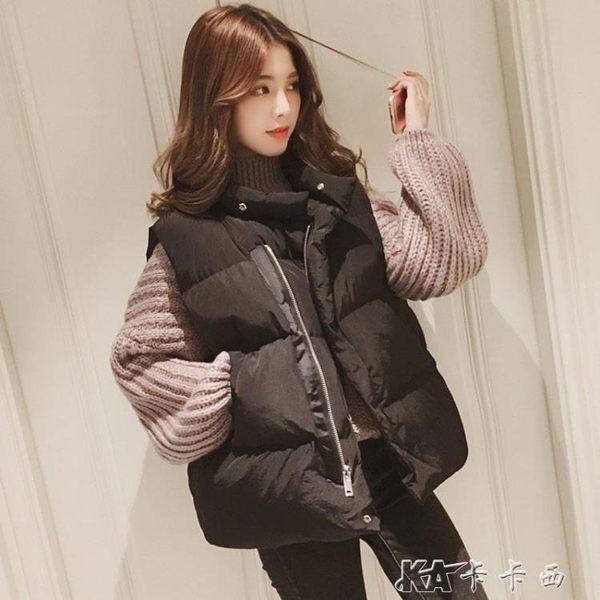 背心外套 寬鬆羽絨棉馬甲女冬短款韓版背心中長款坎肩外套 卡卡西