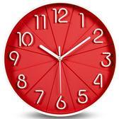 時尚掛鐘立體靜音辦公客廳鐘錶時鐘臥室掛錶簡約創意石英鐘 igo