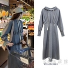 灰色長袖連帽衛衣洋裝收腰顯瘦氣質開叉長裙氣質百搭過膝裙子秋 小時光生活館