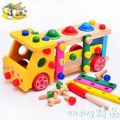 開發兒童智力玩具3-7歲男寶寶益智女童小孩子  enjoy精品