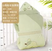 新生兒包被春秋季初生嬰兒加厚抱被蓋被秋冬寶寶襁褓被子抱毯
