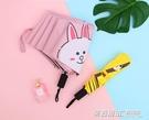 遮陽傘防紫外線防曬晴雨兩用太陽雨傘摺疊女...