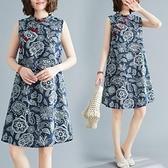 中大尺碼 無袖洋裝 復古印花盤扣旗袍無袖立領棉麻連身裙中長款寬鬆顯瘦A字型背心裙