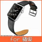 蘋果 iWatch123 菱格紋錶帶 蘋果錶帶 apple watch錶帶 皮革 錶帶