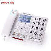 電話機C219 老人電話機 一鍵拔號座機電話「Top3c」